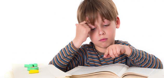 كيف تجعل طفلك ذكيا