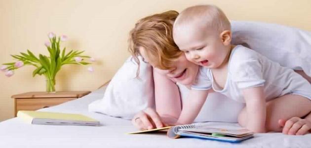 كيف تعلم طفلك الكلام