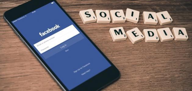 عمل فيس بوك بدون رقم موبايل