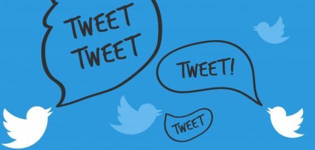 كيفية حذف التغريدات من التوينر