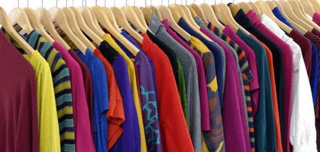 اختيار الوان الملابس