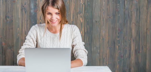 كيفية العمل عن طريق الانترنت