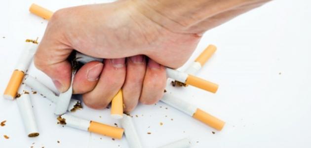 كيفية الاقلاع عن التدخين نهائيا بالاعشاب