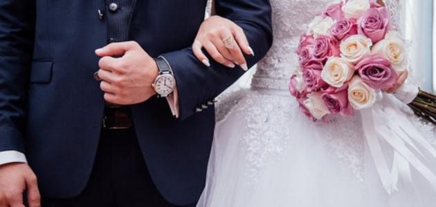 شروط اختبار الزوج