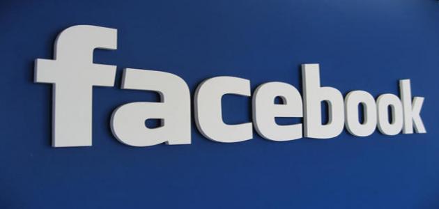 كيفية حذف منشورات الفيس بوك