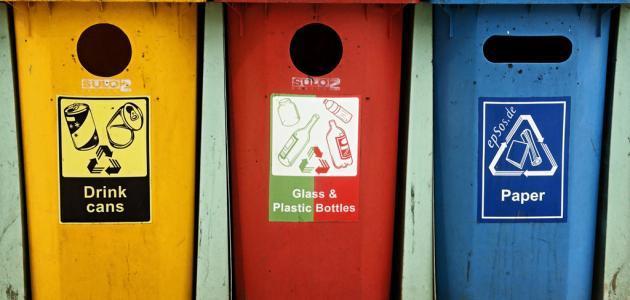 تعريف تدوير النفايات
