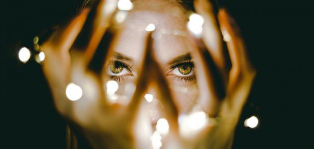 كيف أعرف لغة العيون