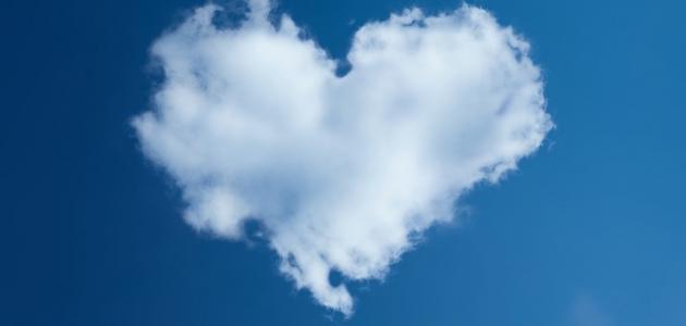 تعريف الحب في الله