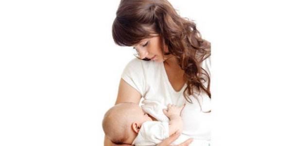 انخفاض هرمون الحليب هل يمنع الحمل
