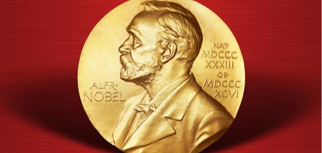 ماذا تعرفين عن جائزة نوبل؟
