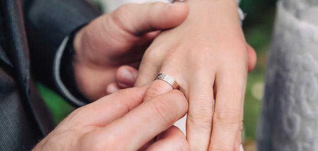 تعريف الزواج شرعا