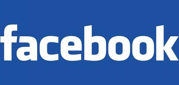 طريقة عمل ايميل على الفيس بوك خطوة خطوة