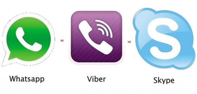 ما هي وسائل التواصل