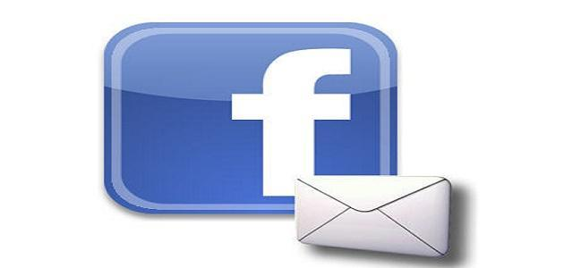 كيفية ارسال ملف على الفيس بوك
