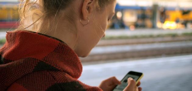 ايجابيات وسلبيات وسائل الاتصال الحديثة