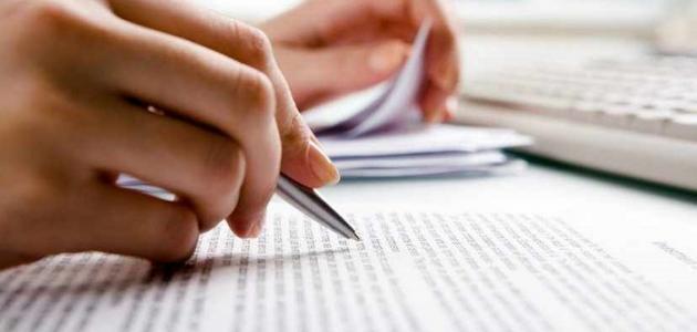 كيفية عمل ورقة بحثية حياتك