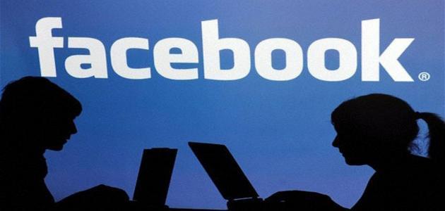 كيف يمكن حذف الفيس بوك
