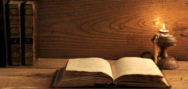 ما معنى ملك اليمين في الإسلام؟