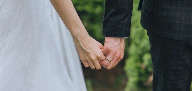 الزواج من ثانية في المنام حياتك