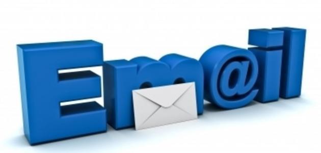 كيفية انشاء بريد الكتروني بالعربية