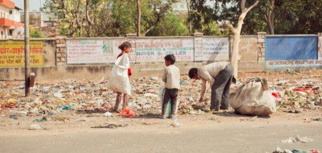 أسباب ظاهرة أطفال الشوارع