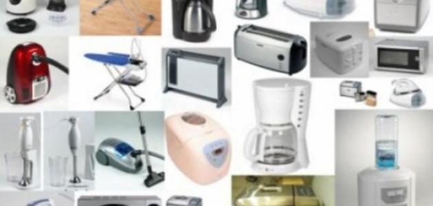 أدوات منزلية كهربائية