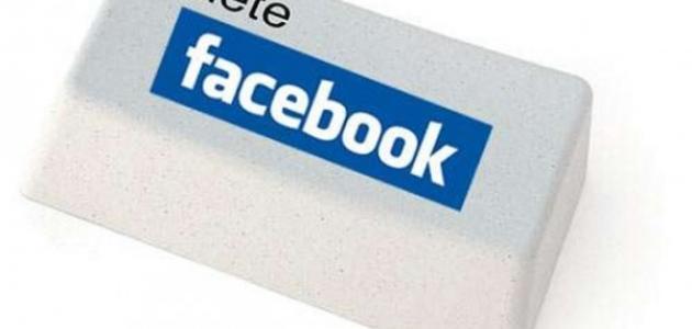 طريقة حذف صفحة الفيس بوك