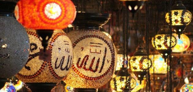 كيفية صنع زينة رمضان