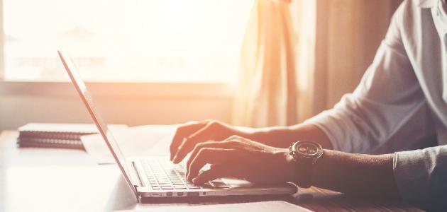 كيفية انشاء موقع على الانترنت مجانا