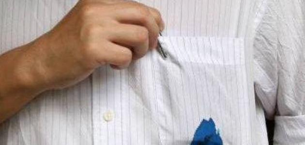 5ed80d089 إزالة بقعة الحبر الجاف من الملابس - حياتكِ