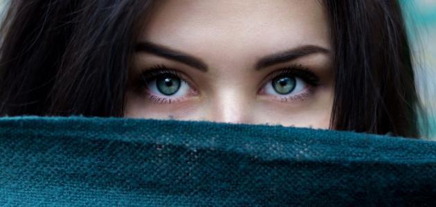 علم النفس لغة العيون