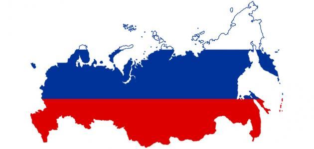 الصيد في روسيا