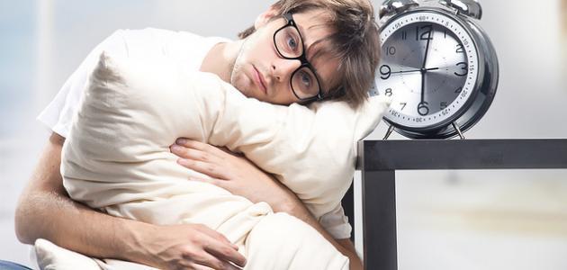 ما هي أضرار قلة النوم