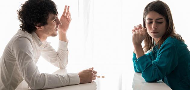 أسباب مشاكل الحياة الزوجية