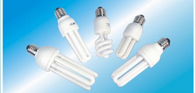 أشكال الإضاءة المنزلية