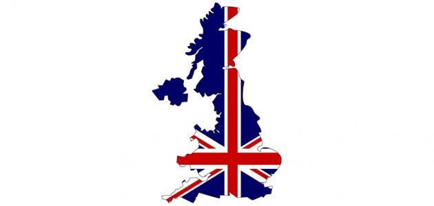 أين توجد بريطانيا