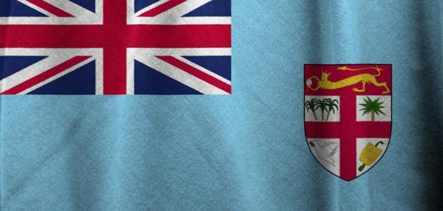 أين توجد جزر فيجي