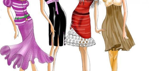 أدوات تصميم الأزياء