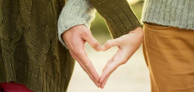 7 أسرار لزواج سعيد