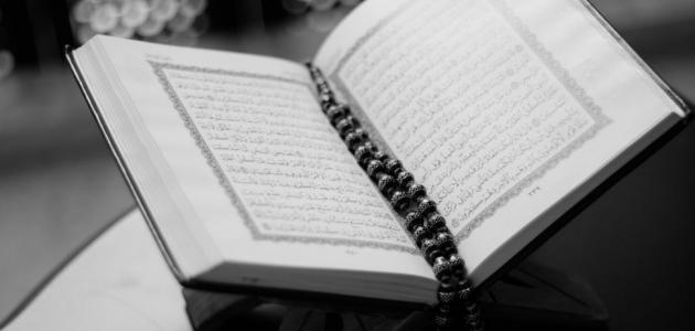 هل يجب على المرأة لبس الحجاب عند قراءة القرآن