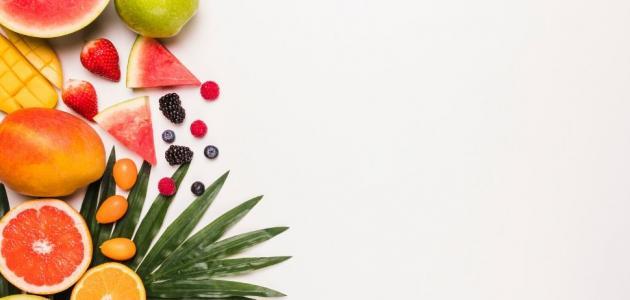 5 أنواع فواكه تساعدكِ في نزول الوزن