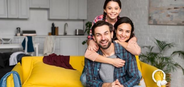 كيف أسعد نفسي وزوجي وأولادي؟