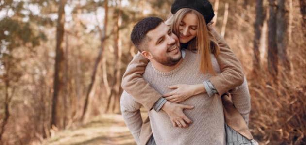 لحياة زوجية ناجحة إليك ما يلي: