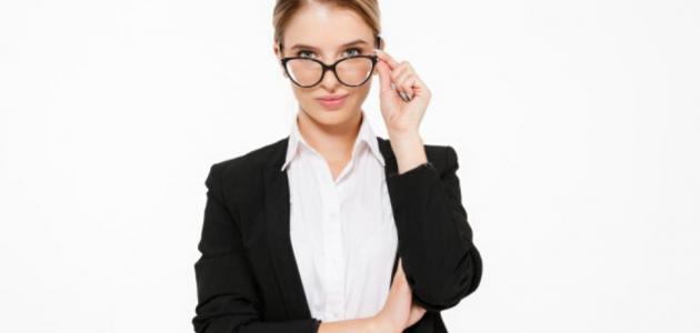 هذه الوظائف متاحة لكِ فهل أنتِ مستعدة لها؟