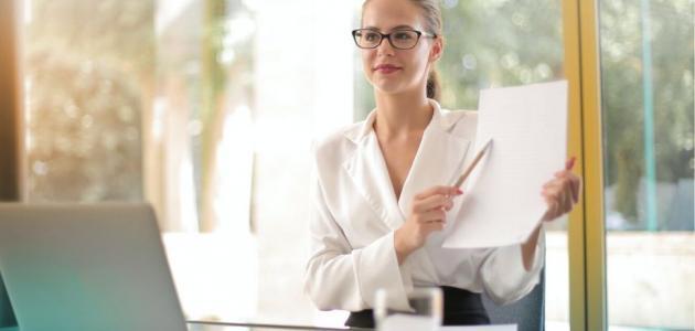 كيف تختارين المجال المناسب لعملك؟