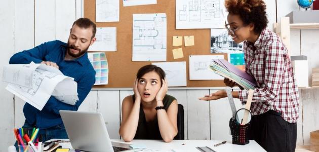 كيف تواجهين مشاكلكِ مع الزملاء في العمل؟