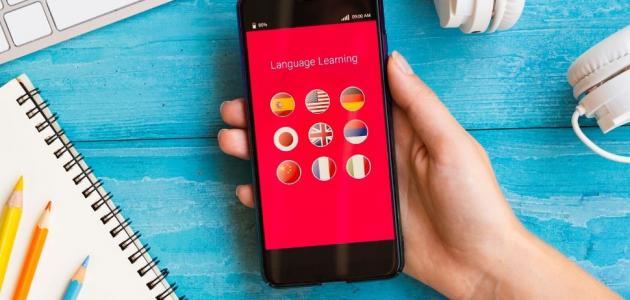 كيف تتقنين لغة جديدة بسرعة؟
