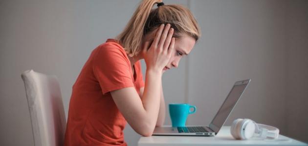 التنمر في مكان العمل كيف يؤثر عليكِ؟