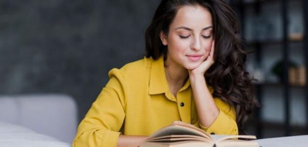 كتب قد تغير مجرى حياتكِ بقراءتها