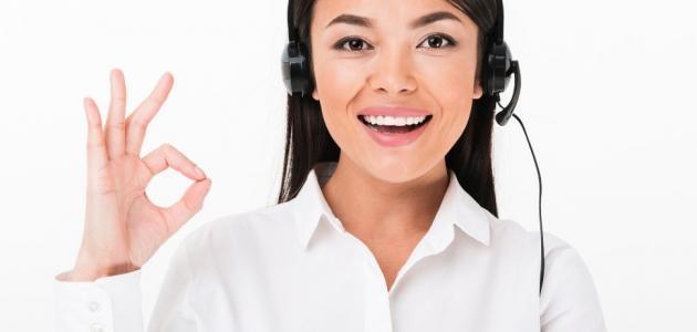 موظفات خدمة العملاء هذه المهارات يجب إتقانها